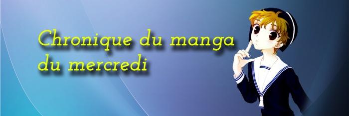 Logomangamercredi